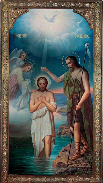 """Икона """"Крещение Господне"""""""