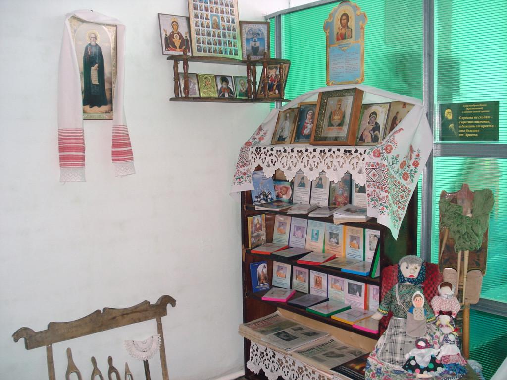 музей18