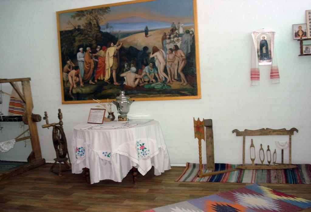 музей38а