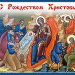 Рождественская елка в воскресной школе «Родник»