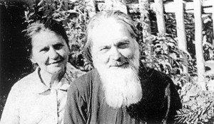 Протоиерей Григорий Пономарев с супругой Ниной Сергеевной