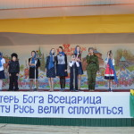 VI Фестиваль Солнечный зайчик в Чимеево