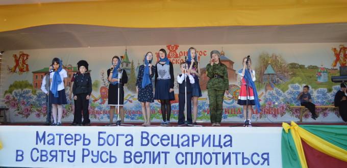"""Воскресная школа """"Родник"""" на фестивале """"Солнечный зайчик"""""""