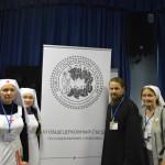 VI Общецерковный съезд по социальному служению в Москве