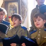 Казачье войско Порт-Артурское