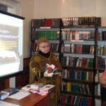 День православной книги в сельской библиотеке с. Введенское