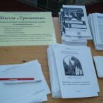 Выставка «Человеческий потенциал России. Трезвение.» В больнице с. Введенское с 14 марта по 14 апреля 2017 г.