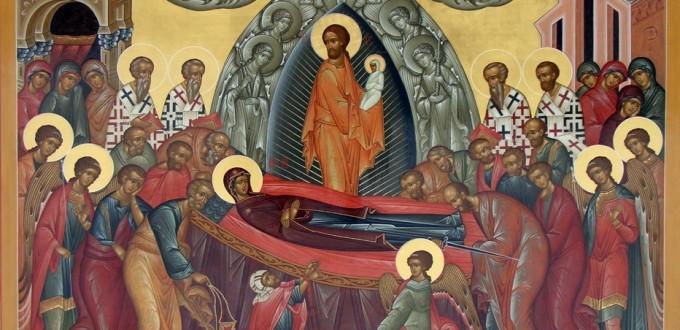 Успениен Пресвятой Богородицы