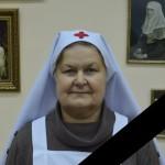 Вечная память нашей сестре Милосердия Вере