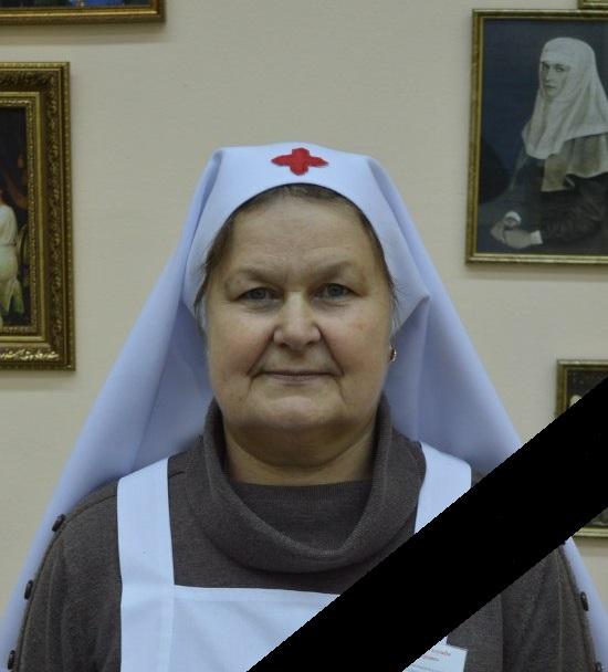 Сестра милосердия Вера