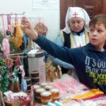 24 декабря 2017 г. однодневная благотворительная ярмарка «Дари радость на Рождество»