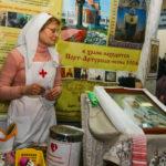 24-29 января 2018 г. IX Православная Выставка-Ярмарка «Добрый свет Рождества»