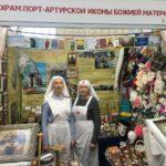 Открылась X Православная Выставка -Ярмарка «Добрый свет Рождества»