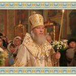 Рождественское послание митрополита Курганского и Белозерского Иосифа священнослужителям, монашествующим и всем верным чадам Курганской епархии Русской Православной Церкви
