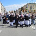 9 мая в день Победы сестричество «Милосердия» города Кургана, во главе с протоиереем Владимиром, участвовали в акции «Бессмертный полк»