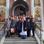 10 октября 2018 г, проведена экскурсия для учащихся 28 школы