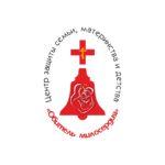 Официальное открытие проекта «Центр защиты семьи, материнства и детства «Обитель милосердия».