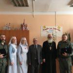 Служба «Милосердие» в православной школе города Кургана