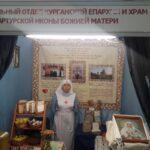 Тринадцатая православная выставка «Добрый свет Рождества»