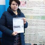 Отчет по сбору на билеты  для Арсения с мамой