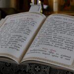 Митрополит Даниил в четверг завершил чтение покаянного канона Андрея Критского